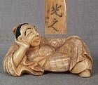 19c netsuke sleeping SOSHI by MITSUYUKI