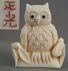Netsuke OWL by MASAMITSU
