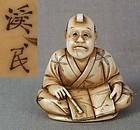 19c netsuke reading man playing kamifuki by KEIMIN