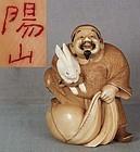 Okimono DAIKOKU with white rabbit by YOZAN