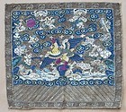 19c kesi Chinese textile 7th RANK BADGE MANDARIN SQUARE