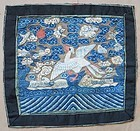 19c kesi Chinese textile 5th RANK BADGE MANDARIN SQUARE