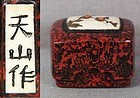 19c netsuke lacquered box with flowers by TENZAN