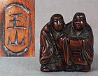 19c netsuke KANZAN & JITTOKU with scroll by GYOKUZAN