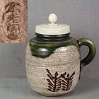 19c Japanese ORIBE tea ceremony CHAIRE marked