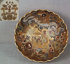 19c Satsuma RAKAN BOWL dragons marked
