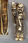19c netsuke FOREIGNER & boy by YOSHINAGA illustr 85mm