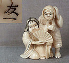 19c netsuke actors as peasants by TOMOKAZU