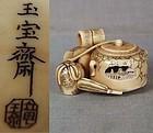 19c netsuke TEA CEREMONY OBJECTS by GYOKUHO ex Royal