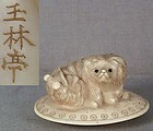 19c netsuke PEKINESE DOG on cushion by GYOKURINTEI