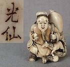 19c netsuke CHOKWARO SENNIN by KOSEN ex Royal
