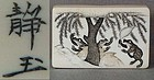19c netsuke FROGS SUMO WRESTLING by SEIGYOKU