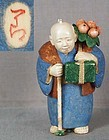 Netsuke GRANDFATHER with GIFTS by ICHIRO