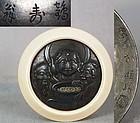 19c netsuke CONFUCIUS BUDDHA LAO TSE by NORIAKI