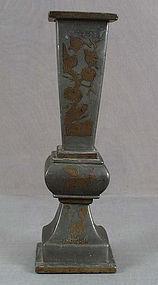 18/19c Chinese scholar pewter altar vase inlaid
