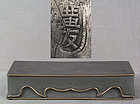 19c Chinese scholar pewter BOX by HUANG YOU