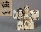 19c netsuke TATEBINA DOLLS Matsuri Festival by HOICHI