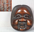 19c netsuke very large OKAME MASK by MASATSUGU