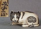 Netsuke SLEEPING CAT by YUKIMASA