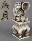 19c shunga netsuke man mushroom by SHUGETSU ex Royal