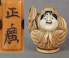 19c netsuke shunga OKAME by MASAHIRO