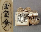 19c netsuke DISCARDED OBJECTS by GYOKUHO ex Royal