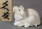 Netsuke Zodiac GOAT by YUKITOMO