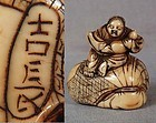 18c netsuke BOY with gourd on bag by YOSHINAGA