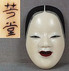 Netsuke MAGOJIRO mask by HODO