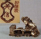 19c netsuke SWORDSMITH making blade by YOSHINOBU ex Royal