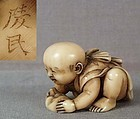 19c netsuke BOY by RYOMIN ex Mittleman Collection