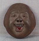 19c netsuke mask HOTEI