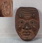 19c netsuke mask OKINA by SEKISEN