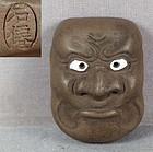 19c netsuke mask O-BESHIMI by SEKISEN