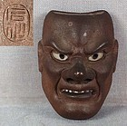 19c netsuke mask BISHAMON by SEKISEN