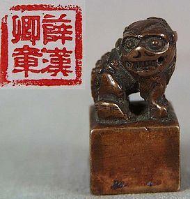 19c Chinese bronze SEAL Buddhist lion