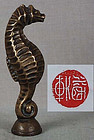 19c Chinese scholar bronze seal SEA HORSE