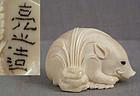19c netsuke resting BOAR by SUKEYUKI