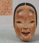 19c Japanese netsuke OBIDOME Magojiro mask by HIEI