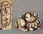 19c netsuke DOG with collar by RANTEI