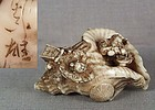 19c netsuke 3 WARRIOR MONKS in conch by SANEO