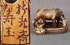 19c netsuke GROOM & HORSE by JUGYOKU ex Royal Coll