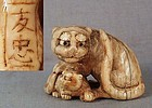 18c netsuke TIGER with young by TOMOTADA