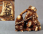 19c netsuke BLIND MEN FIGHTING by TOMOCHIKA ex Tagg