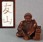 19c netsuke TINKER mending pot by YUZAN