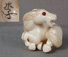 Netsuke neighing HORSE by KIKO
