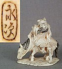 19c netsuke SHOKI on horse by NAGATSUGU ex Royal