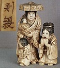 19c netsuke Lady TOKIWA with children by NORICHIKA