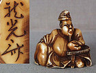 19c netsuke poet HITOMARO by RYUKOSAI