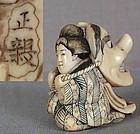 19c shunga netsuke GEISHA & tengu mask by MASACHIKA